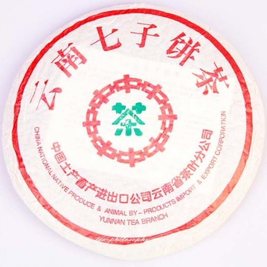 Шу Пуэр Yunnan Chi Tse Beeng Cha 2006г