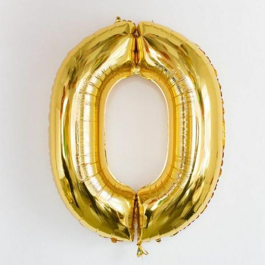 """Фольгированная цифра 0""""Золото"""""""