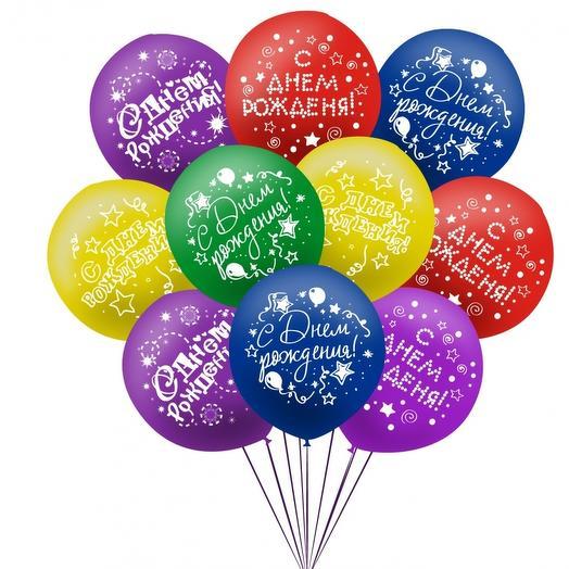 """10 шариков """"с днем рождения"""": букеты цветов на заказ Flowwow"""