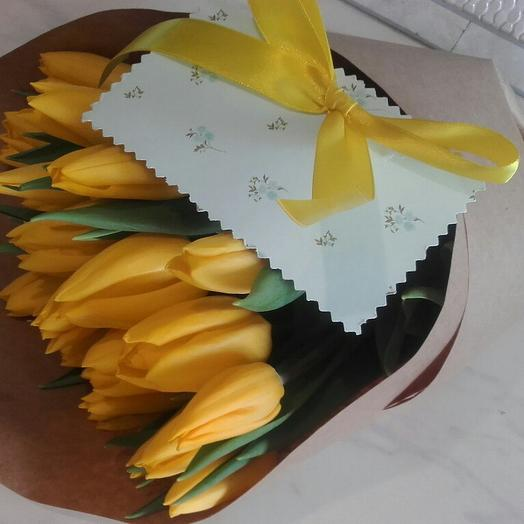 Желтые тюлтпаны