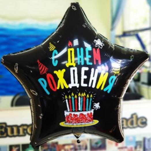 "Foil balloon ""Happy birthday"" 79cm"
