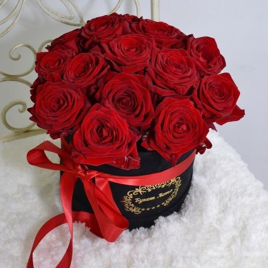 "Цветы в коробке ""LOVE"""