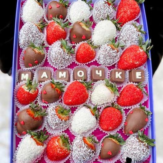 Коробка с клубникой в шоколаде Мамочке