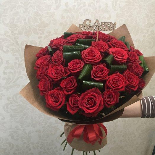 """Букет """"Магия"""": букеты цветов на заказ Flowwow"""