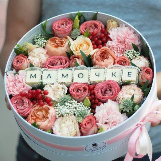 Мамочке с шоколадными буквами: букеты цветов на заказ Flowwow