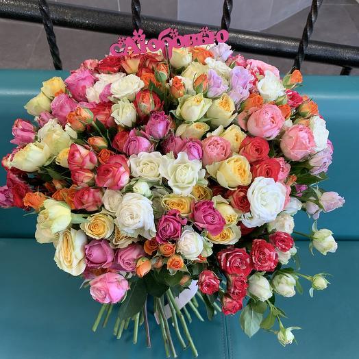 79 кустовых розочек: букеты цветов на заказ Flowwow