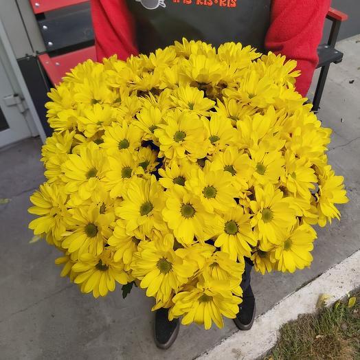 Хризантема (стандарт букет): букеты цветов на заказ Flowwow