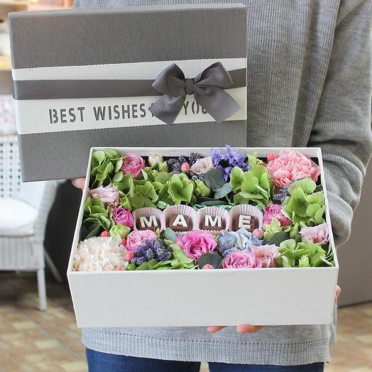 "Подарочный набор ""Маме"": букеты цветов на заказ Flowwow"