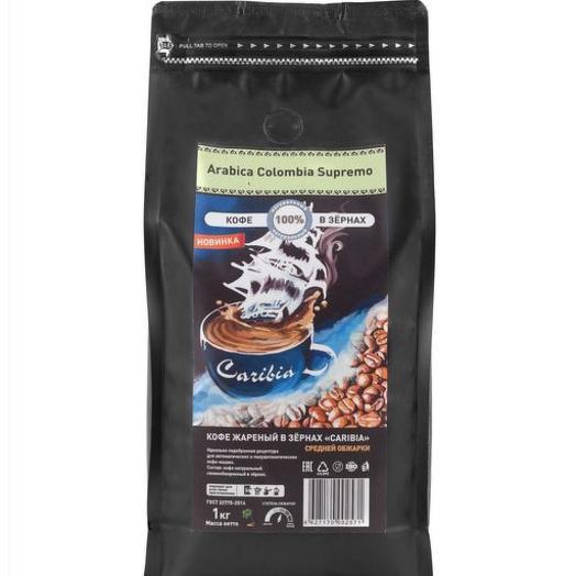 Кофе CARIBIA в зернах Колумбия Supremo (1000 г)