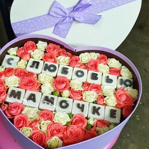 Сердце для мамы: букеты цветов на заказ Flowwow