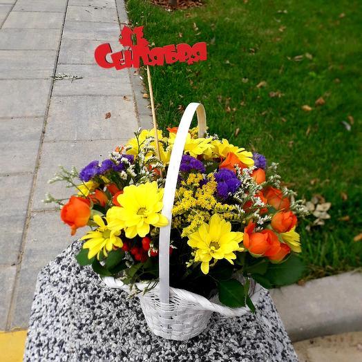 Корзинка на 1 сентября: букеты цветов на заказ Flowwow