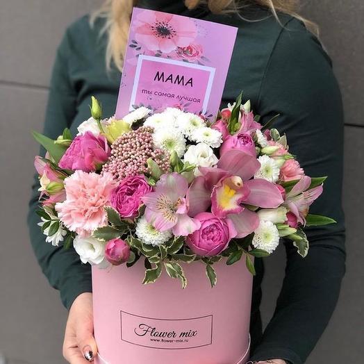 Мамочка Любимая: букеты цветов на заказ Flowwow