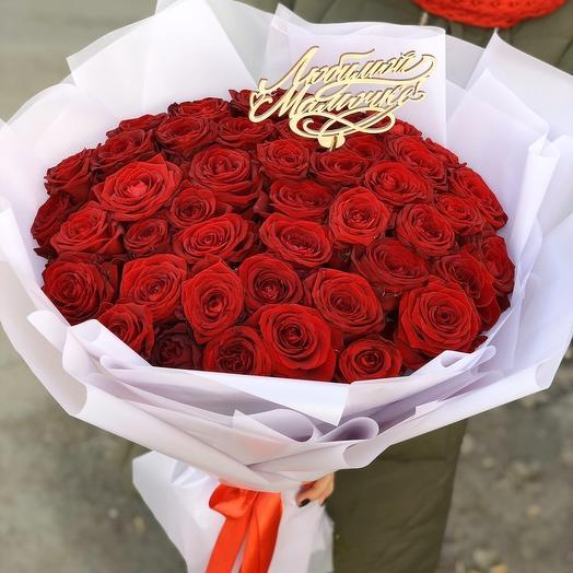 45 красных роз в упаковкк