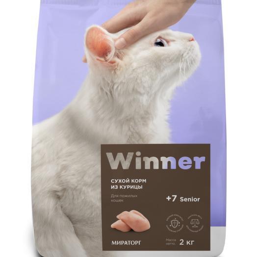 Winner полнорационный сухой корм для пожилых кошек из курицы 2 кг