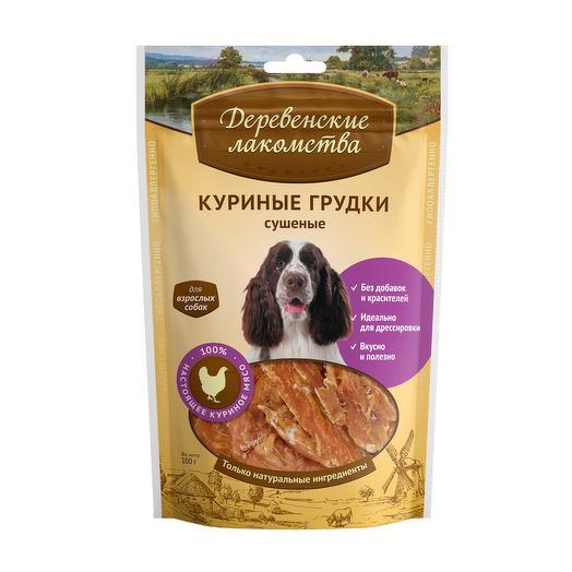 Деревенские лакомства куриные грудки сушеные для собак 100 г