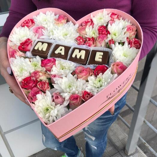 Цветы в коробке 🌹 + шоколадные 🍫 буквы 🔤