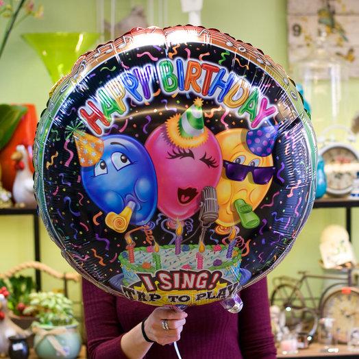 Фольгированный поющий шар С Днем рождения