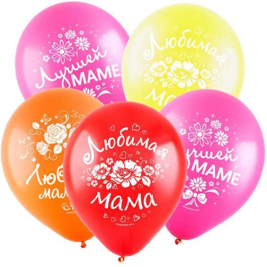 5 гелиевых шаров Маме