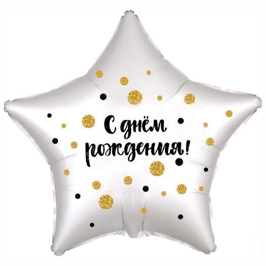 "Foil balloon star, silver""Happy birthday"""