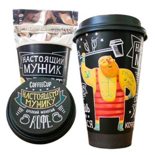 "Турецкий кофе ""Настоящему мужику"""