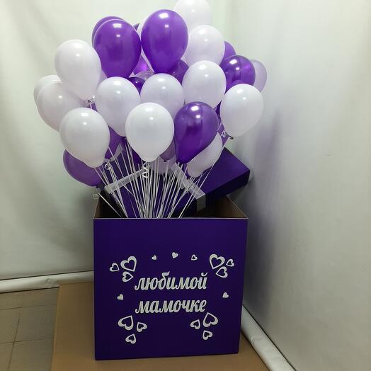 Коробка с 50 маленькими шарами