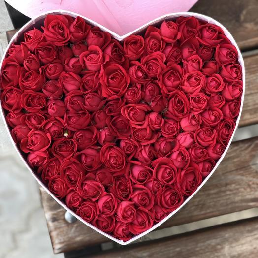 ️️Сердечный: букеты цветов на заказ Flowwow