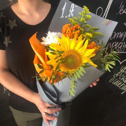 Перемена: букеты цветов на заказ Flowwow