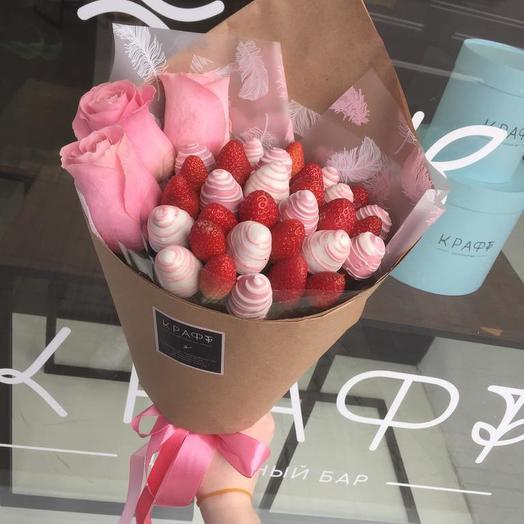 Комплимент и 3 розы