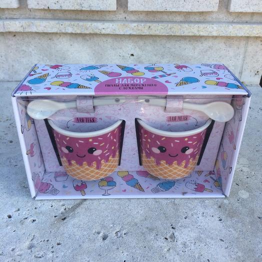 Набор пиалы для мороженого