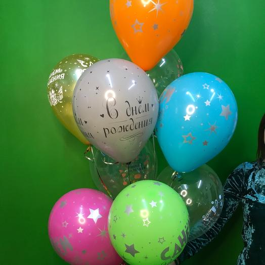 9 шаров разноцветных с днём рождения