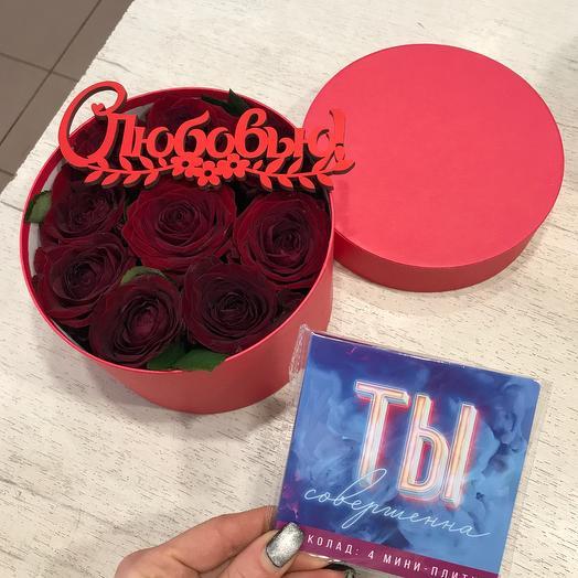Цветы в коробке и шрколад