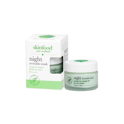 Ночная маска для лица с авокадо, skinfood