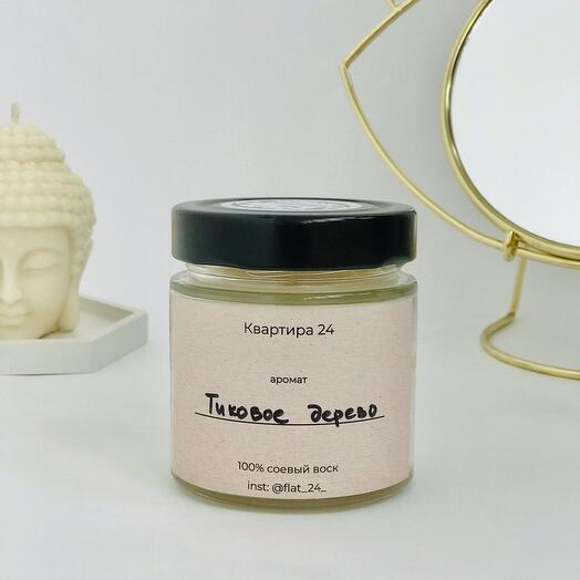 Соевая свеча с ароматом «Тиковое дерево и сандал»