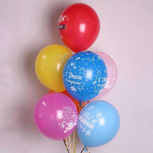 Сет из разноцветных шаров «С днём рождения»