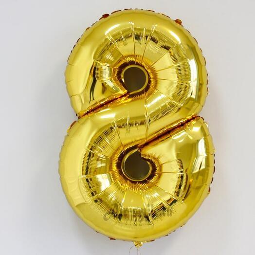 Шар-цифра «8» (золото)