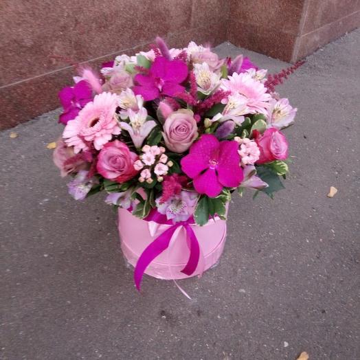 Капелька радости: букеты цветов на заказ Flowwow
