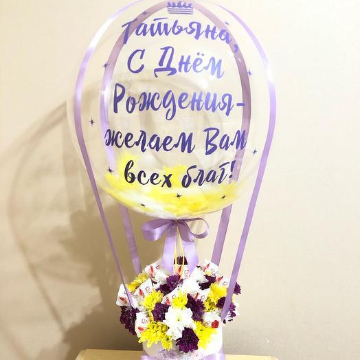 Букет с воздушным шаром