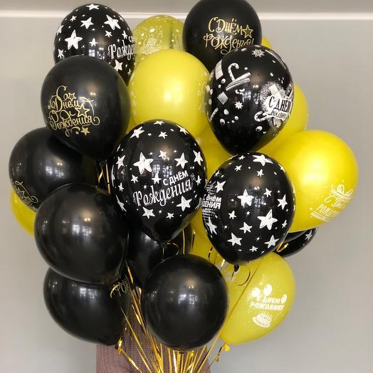 30 гелиевых  шаров с Днём Рождения