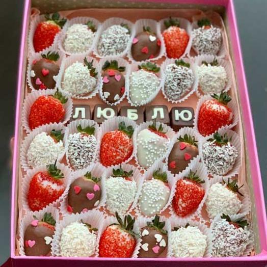 Коробка с клубникой в шоколаде