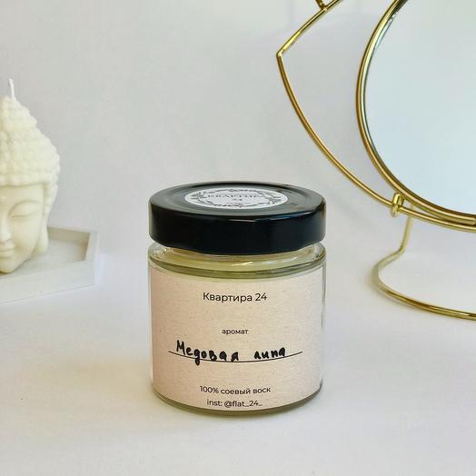 Соевая свеча с ароматом «Медовая Липа»