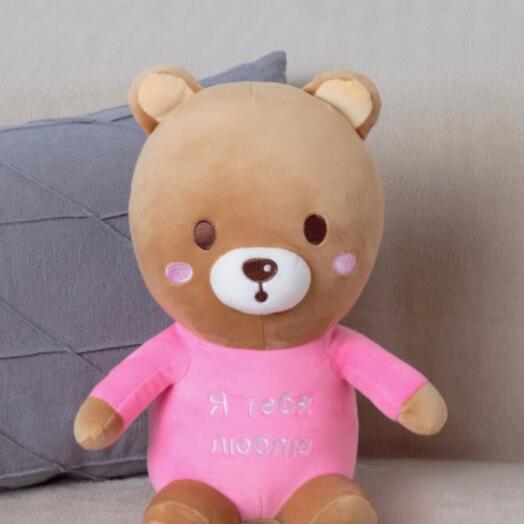 Мишка я тебя люблю розовый 💕