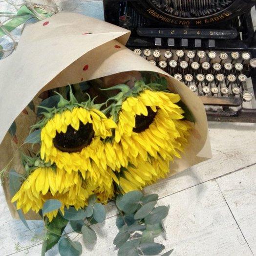Солнечный лучик: букеты цветов на заказ Flowwow