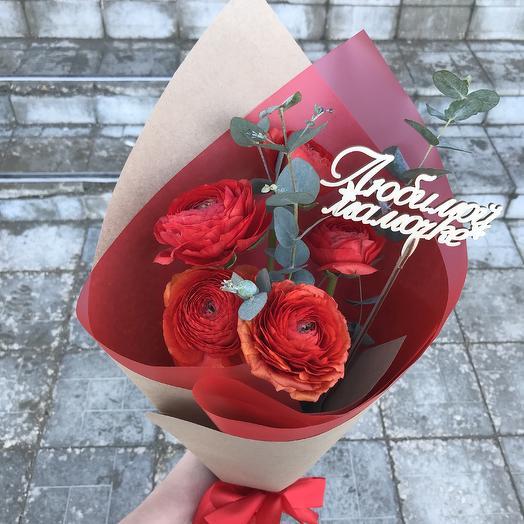 Красные Ранункулюсы: букеты цветов на заказ Flowwow