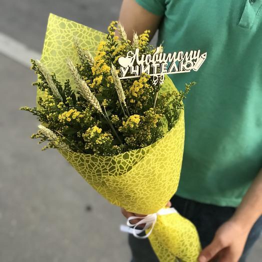 Солнечный букет к 1 сентября: букеты цветов на заказ Flowwow