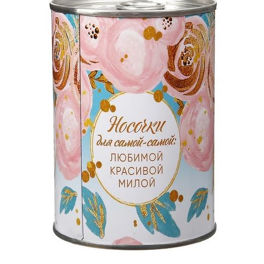 Валентинка Носочки: букеты цветов на заказ Flowwow
