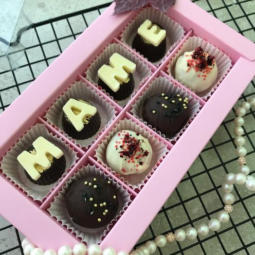 «Маме» набор 3. Корпусные конфеты с начинкой и трюфель вишня/специи и клюква/смородина
