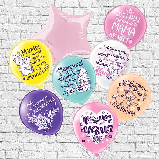 """Набор шаров """"Для любимой мамочки"""""""