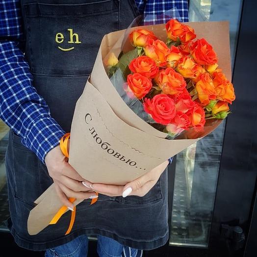 Букет из кустовых роз «Фиеста»