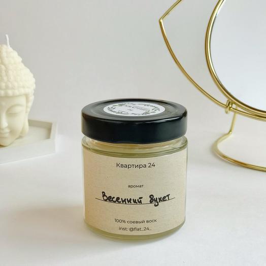 Соевая свеча с ароматом «Весенний букет»