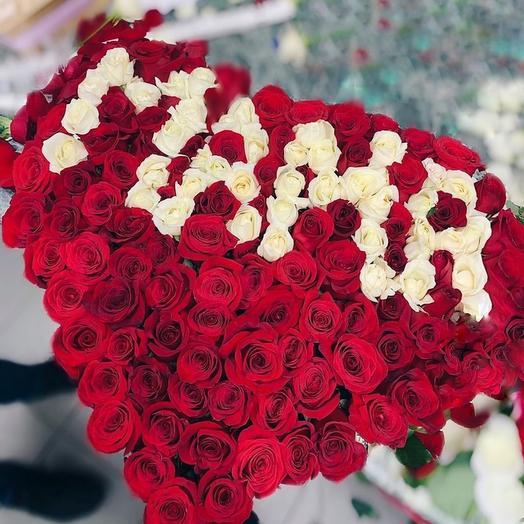 Композиция сердце: букеты цветов на заказ Flowwow